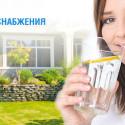 Водоснабжение в частном доме весной